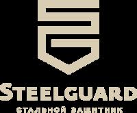 Steelguard