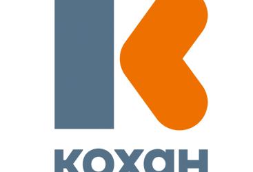 КОХАН